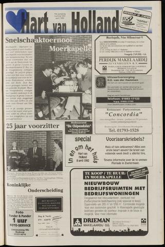 Hart van Holland 1992-04-01