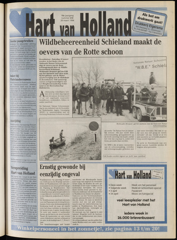 Hart van Holland 1996-03-20
