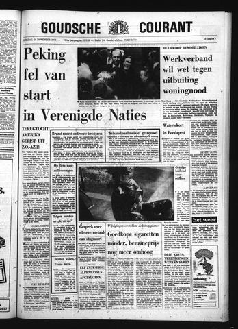 Goudsche Courant 1971-11-16