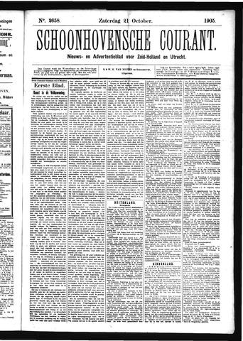 Schoonhovensche Courant 1905-10-21