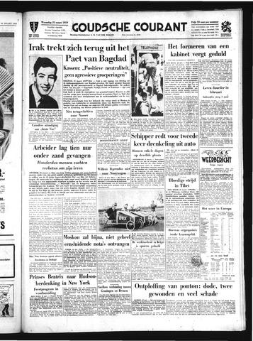 Goudsche Courant 1959-03-25
