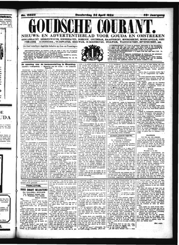 GC 1924-04-24
