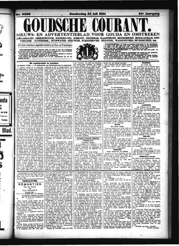 GC 1924-07-24