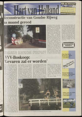 Hart van Holland 2001-08-01