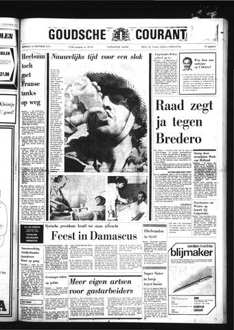 Goudsche Courant 1973-10-16
