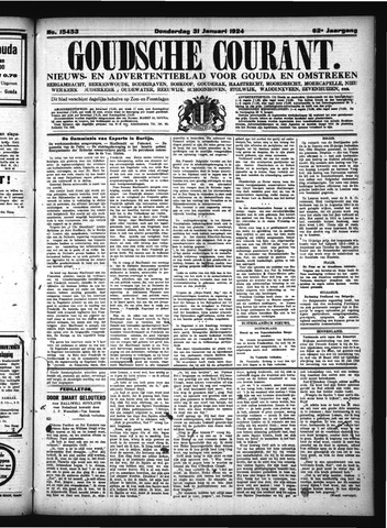 GC 1924-01-31