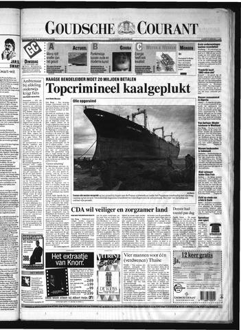 Goudsche Courant 1997-10-14