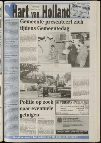 Hart van Holland 1994-09-28