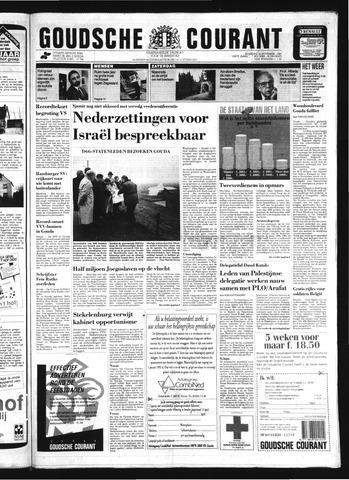 Goudsche Courant 1991-11-23
