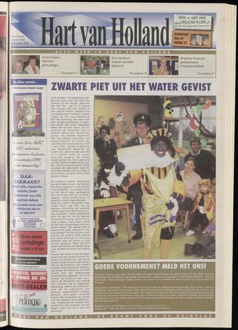 Hart van Holland 2006-12-06