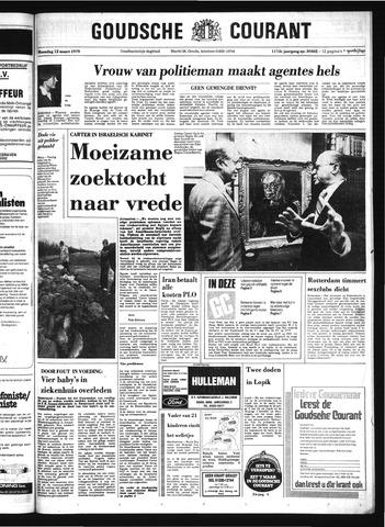 Goudsche Courant 1979-03-12