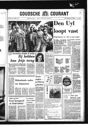 Goudsche Courant 1977-08-24
