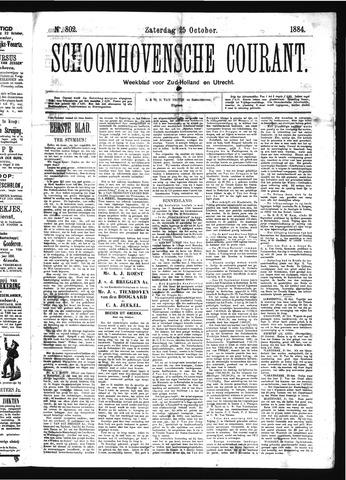 Schoonhovensche Courant 1884-10-25