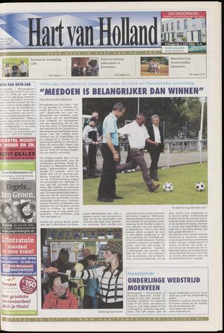 Hart van Holland 2009-06-03