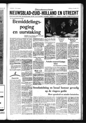 Schoonhovensche Courant 1970-12-14