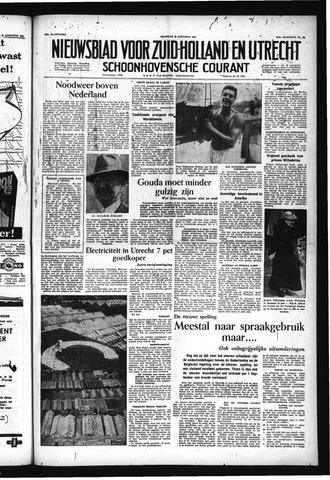 Schoonhovensche Courant 1955-08-29