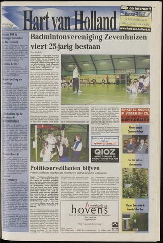 Hart van Holland 2001-12-05