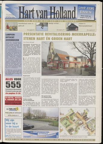 Hart van Holland 2005-01-26