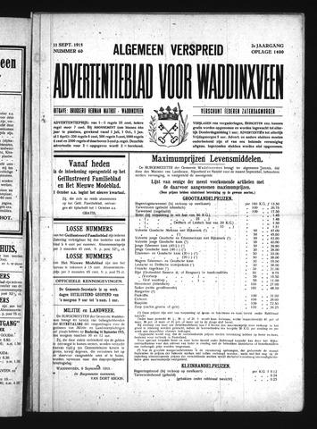 Advertentieblad Waddinxveen 1915-09-11