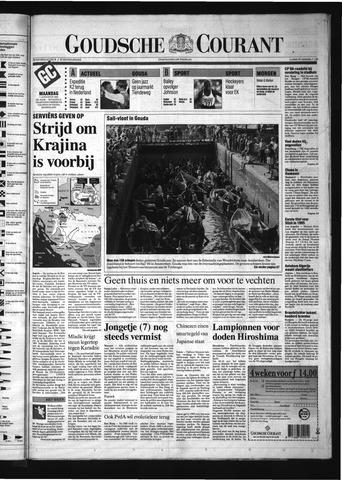 Goudsche Courant 1995-08-07