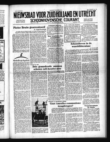 Schoonhovensche Courant 1951-08-29