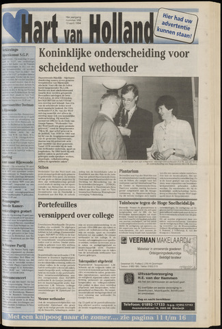 Hart van Holland 1994-04-13
