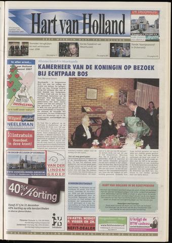 Hart van Holland 2007-12-19