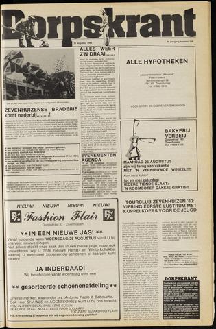 Dorpskrant 1985-08-21