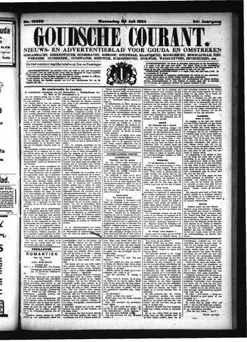 GC 1924-07-23
