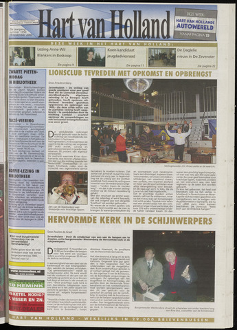 Hart van Holland 2003-11-19
