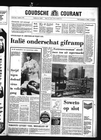 Goudsche Courant 1976-08-05