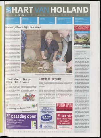 Hart van Holland - Editie Zuidplas 2014-04-16
