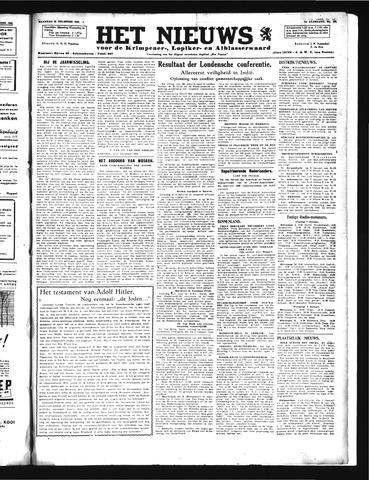 Schoonhovensche Courant 1945-12-24