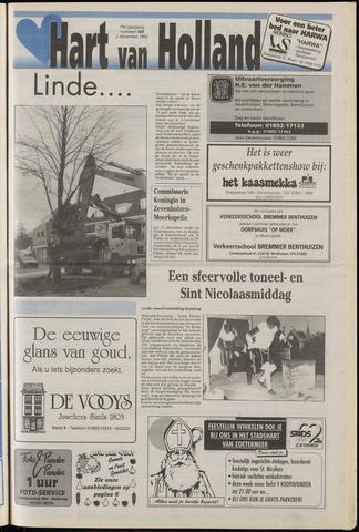 Hart van Holland 1992-12-02