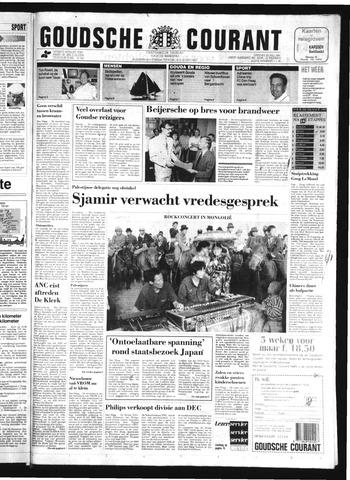 Goudsche Courant 1991-07-23