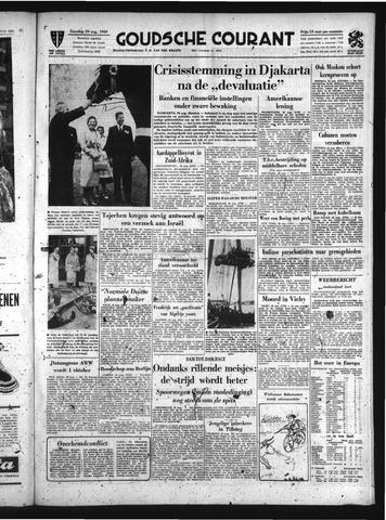 Goudsche Courant 1959-08-29