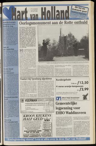 Hart van Holland 1995-04-26