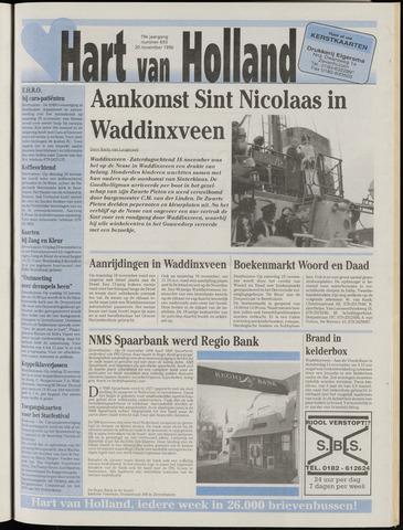 Hart van Holland 1996-11-20