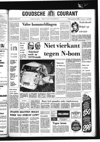 Goudsche Courant 1977-10-24
