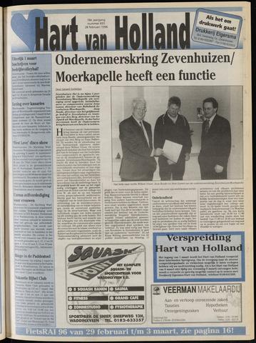 Hart van Holland 1996-02-28