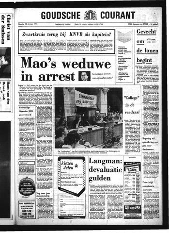 Goudsche Courant 1976-10-12