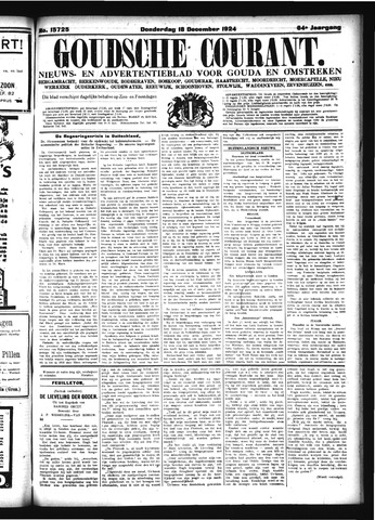 GC 1924-12-18
