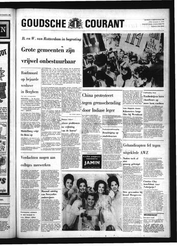 Goudsche Courant 1967-09-12