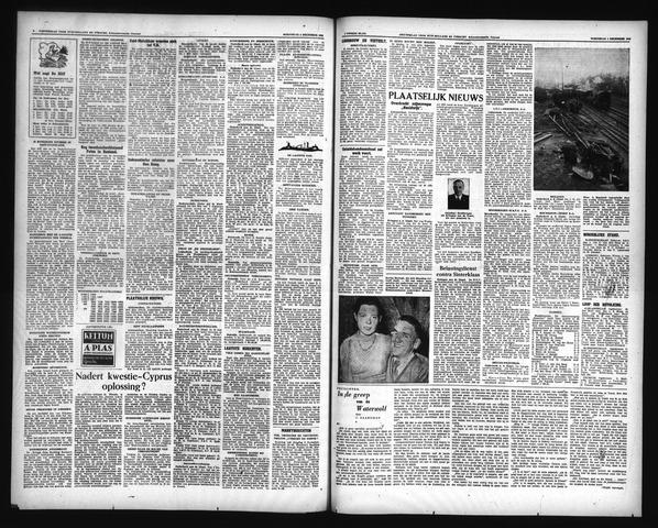 Schoonhovensche Courant 1955-12-04