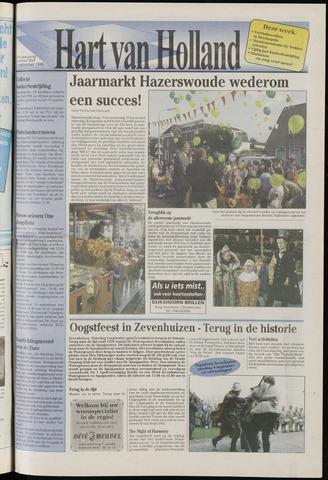 Hart van Holland 1999-09-01