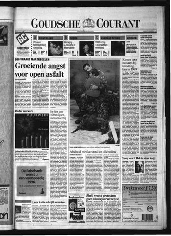 Goudsche Courant 1995-12-28