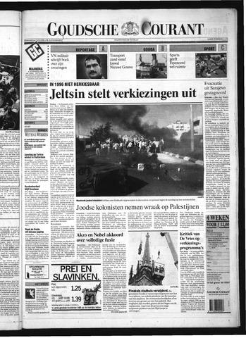 Goudsche Courant 1993-11-08