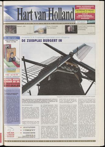 Hart van Holland 2008-03-05