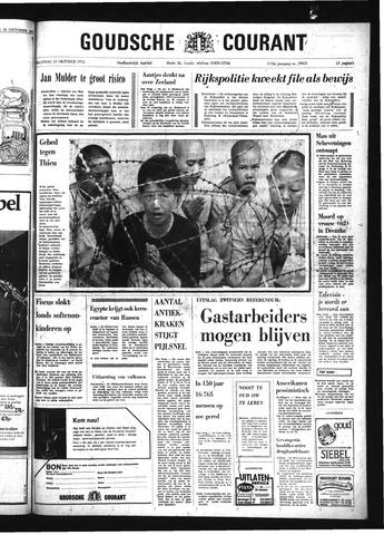 Goudsche Courant 1974-10-21