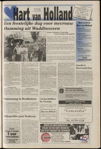 Hart van Holland 1992-02-26